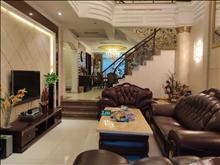 招商太公望 精装修叠加 1楼带院子 月租4000 小区环境好  绿化率高