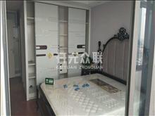 滨江花园 2100元/月 3室2厅2卫 精装修 环境幽静居住舒适