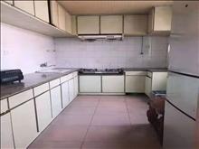 花溪新村66平精装 中间楼层 设施齐全2室1厅1卫1800