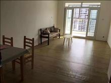 华鑫天域 2500元/月 3室2厅1卫 简单装修 环境幽静居住舒适