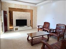 衡泰国际花园 2500元/月 2室2厅1卫 精装修 没有压力的居住地