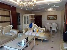 衡泰国际花园 欧式豪华装修 131平 380万 满2年 有名 额 黄金楼层 4室2厅2卫
