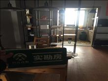 恒丰园 2000元/月 2室2厅1卫 精装修 全套高档家私电设施完善
