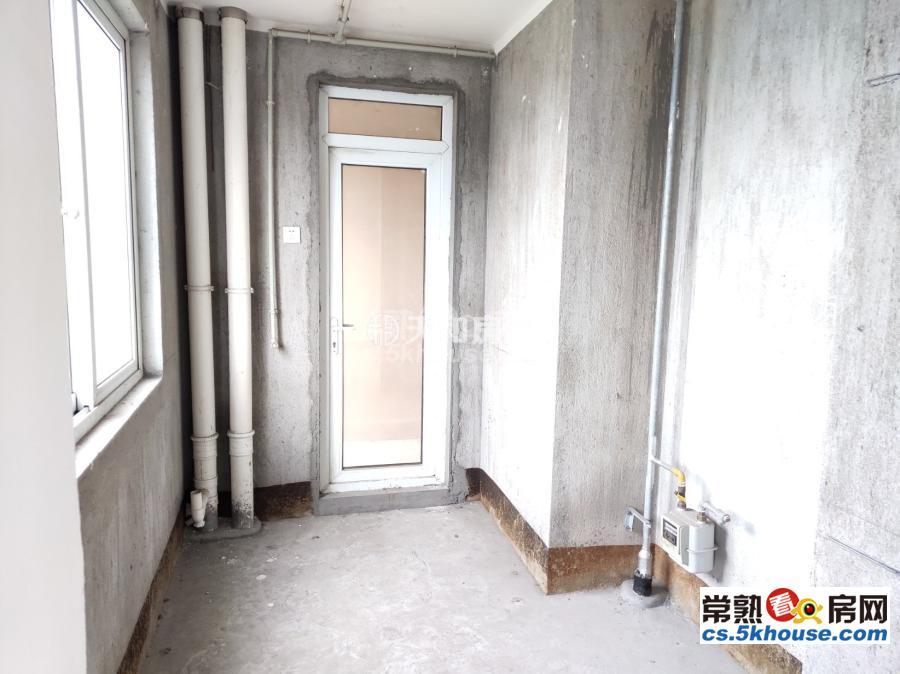 常熟老街龙门村 205万 3室2厅1卫 毛坯 业主诚售 高性价比