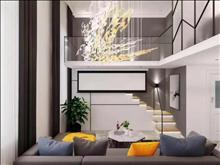服务型公寓35万可以居住的小面积住房5.2米挑高买一层得两层