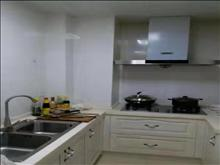 衡泰国际花园 250万 2室2厅1卫 精装修 双实验难找的好房子(      房源)房龄新