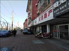 湘江苑 诚售商业街全底层公交车站旁人流爆满
