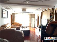 尚湖中央花园123平165万3室2厅2卫精装修黄金楼层有读书名额急卖