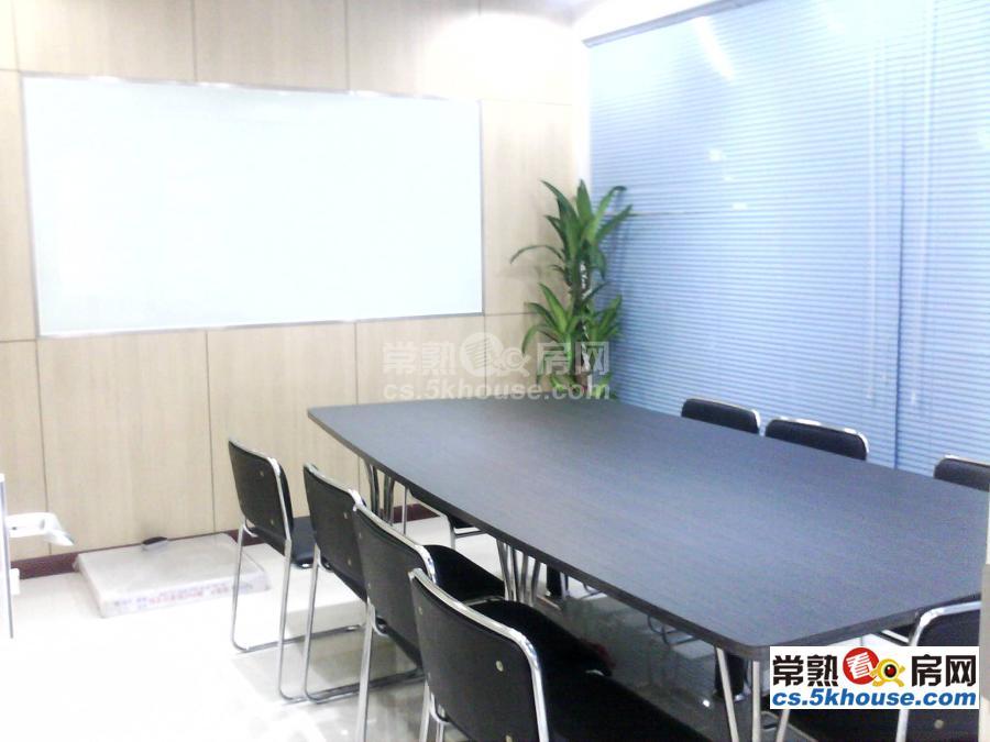 汇丰时代广场写字楼230平米带装修便宜出租配2个免费停车位