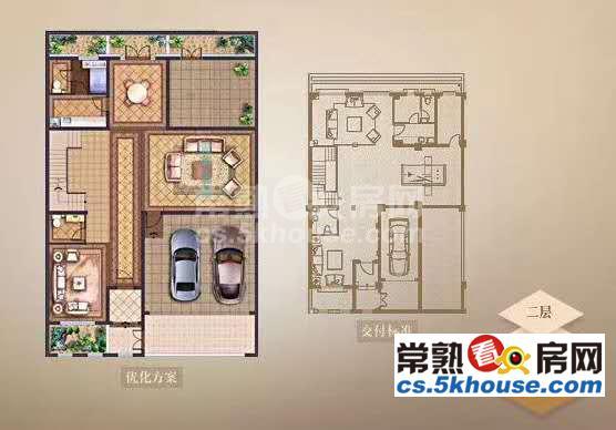 名流御园独栋别墅440平全新毛坯150平地下室满2年898万
