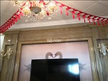 紫晶城 3800元/月 3室2厅2卫 豪华装修 超值精品随时看房