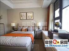 万达商圈最好的精装房 华熙阁 115平方  3室2厅2卫 精装修 好位置低价位 210万