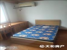 五星新村七区 1400元/月 2室2厅1卫 精装修 没有压力的居住地