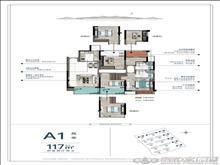棠悦名筑世茂商圈附近绝版毛坯房3室2厅2卫只需170万随时看房