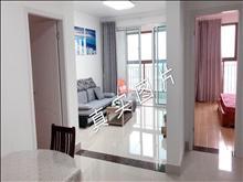 中南御锦城 2室2厅1卫