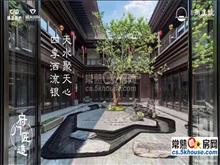 新中式府邸尚虞院280万4室2厅2卫毛坯难得的好户型诚售