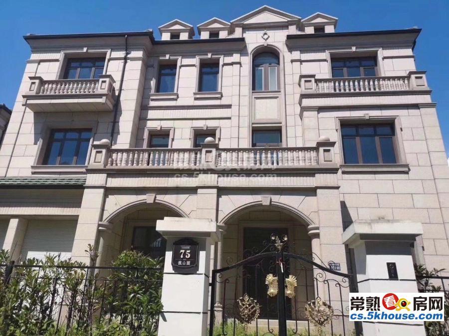 刚刚出来的独栋别墅尚湖湖语尚苑别墅780平全新毛坯 带私家
