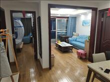中南御锦城 178万 2室2厅2卫 精装修 实诚价格换房急售