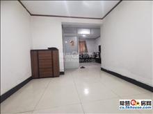 五星新村六区178万3室2厅1卫精装修难得的好户型诚售