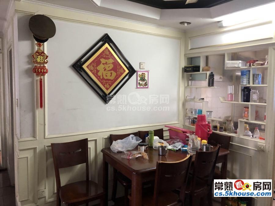 漕泾新村二区 高尚、宁静、独具特色 自然资源 完美和谐