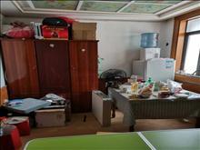 虞园新村 1500元/月 2室2厅1卫 精装修 超值家具家电齐全