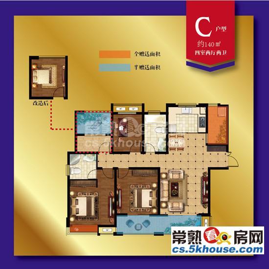 琴川嘉安 279万 4室2厅2卫 精装修 位置好、格局超棒、现在空置、随时入住