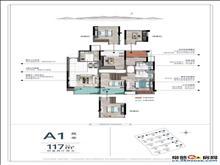 单价1.8万棠悦名筑内部特惠房117平米4房2厅2卫215万不收