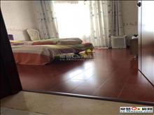 住家不二选择衡泰国际花园368万4室2厅2卫豪华装修