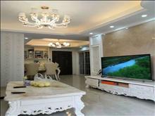 滨江花园 1室2厅1卫 精装修 满两年诚意出售只要74万