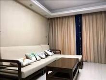 中南锦苑 3300元/月 3室2厅2卫 精装修 超值精品随时看房