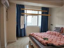 万达广场 品质公寓 家具家电齐全 干净舒适 购物方便 有钥匙