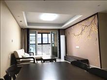靓房低价抢租中南锦苑 3500元/月 3室2厅2卫 精装修