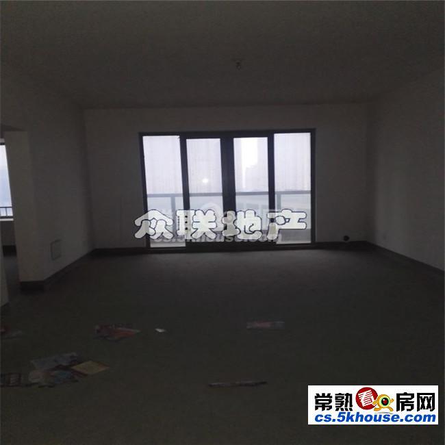 世纪尚城 273万 3室2厅2卫 全新毛坯 有钥匙 随时看房