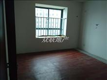阳光丽苑 1600元/月 2室2厅1卫 简单装修 环境幽静居住舒适
