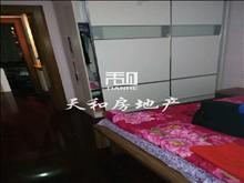 吉房出租看房方便湖苑新村四区 2600元/月 3室1厅2卫 精装修