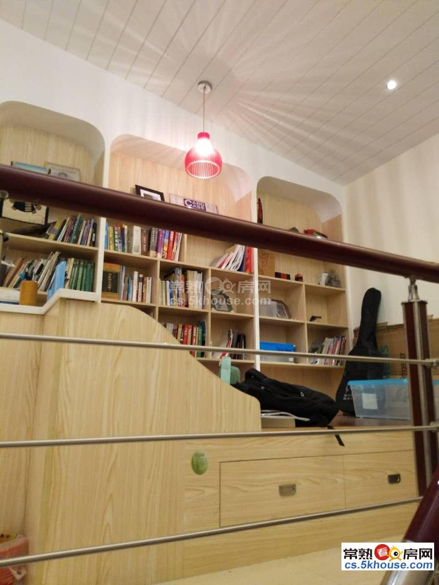 金狮薇尼诗花园 2000元/月 2室2厅1卫 精装修 小区安静低价出租