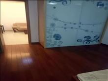 金狮薇尼诗花园 2300元/月 2室1厅1卫 精装修 封闭小区有钥