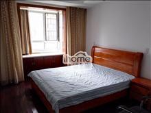 常熟老街 2800元/月 2室1厅1卫 精装修 业主诚心出租