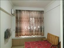 急租中南锦城 1800元/月 1室1厅1卫 精装修 家具家电齐全