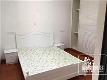 东湖京华京珠苑70平全新精装2房出租 设备齐全 2500/月