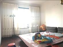 便宜3室2厅2卫145平米过渡时期首先