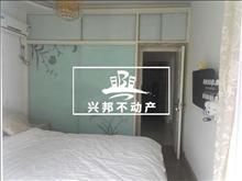 东湖京华  精装修 阔绰客厅超大阳台身份象征价格堪比毛坯房
