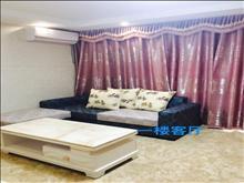 紫晶城50平精装公寓出租 设备齐全 2000/月
