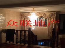 尚湖中央花园 三室一厅 家电齐全拎包入住 采光好 随时看房