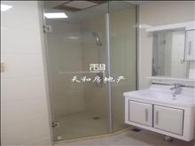 中南锦城单身公寓装修精致入住率高舒适温馨就等您来住