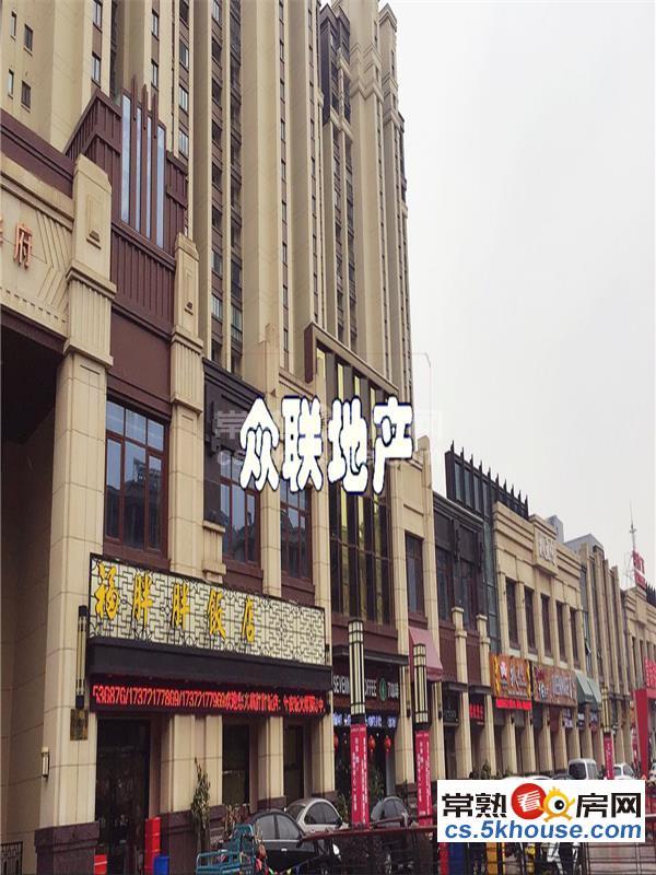 万达广场 沿街好商铺 五米六挑高 双层利用 位置极佳 看房方便