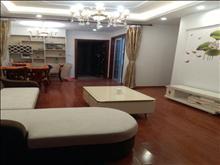 华鑫天域首次出租97平 3房2厅1卫 精装修 家具家电齐 包物业
