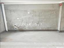 业主出售新阳家园 126万 3室2厅2卫 毛坯 稀缺超低价