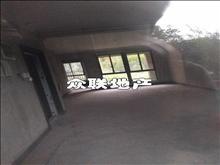 湖畔现代城 毛坯别墅出租 适合做淘宝 当仓库 看房方便