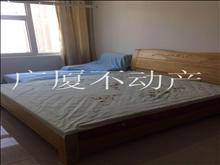 万达广场 精装1室公寓 配套家电2100/月 拎包入住